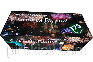 Фейерверк С Новым Годом PB50175 (175 зар., 25-30-40 мм, 2.5 мин, ТМ Пистон)