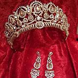 July Унікальна корона Шампань та золото (6,3см), фото 2