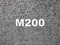Товарний бетон Р4 В15 (200) F50 W2 фр.5-20 до 40км