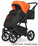 Коляска Riko Swift Neon 24 Party Orange, фото 6