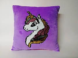 Подушка с Единорожкий