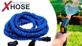 Шланг для полива xHose  ( Шланг поливочный растягивающийся) 15 метров (5 метров в сложенном виде)