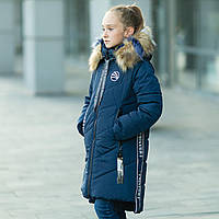 """Зимняя курточка для девочки с натуральным мехом""""Скарлет"""", фото 1"""