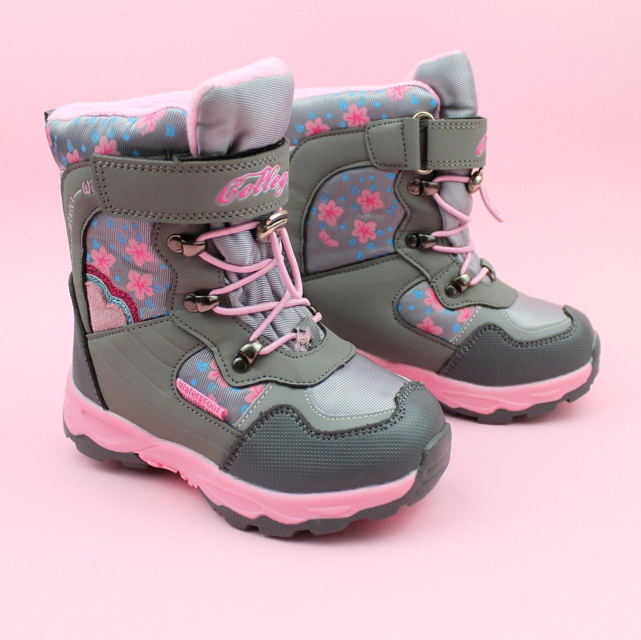 Термо ботинки для девочки серые тм Том.м размер 27,28,29