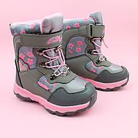 Термо ботинки для девочки серые тм Том.м размер 27,28,29, фото 1