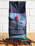 Кофе в зернах Pelican Rouge Delice, 500 грамм (100% арабика), фото 3