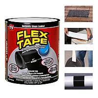 Водонепроницаемая изоляционная лента Flex Tape скотч-лента 10см 152м