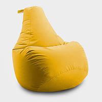 Кресло мешок груша Beans Bag Оксфорд 65*85 см, Цвет Желтый
