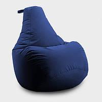 Кресло мешок груша Beans Bag Оксфорд 65*85 см, Цвет Синий