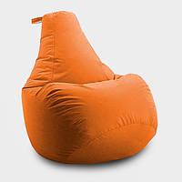 Кресло мешок груша Beans Bag Оксфорд 65*85 см, Цвет Оранжевый
