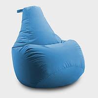 Кресло мешок груша Beans Bag Оксфорд 85*105 см, Цвет Голубой