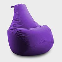 Кресло мешок груша Beans Bag Оксфорд 90*130 см, Цвет Фиолетовый