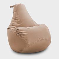 Кресло мешок груша Beans Bag Оксфорд 100*140 см, Цвет Бежевый