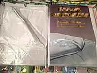 Наматрасник водонепроницаемый с эластичной лентой на углах