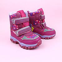 Термо ботинки для девочки розовые тм Том.м размер 23,24,25,26,27