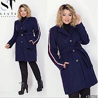Классическое демисезонное пальто с лампасами батал (черный, синий ) р: 48-50, 52-54, 56-58