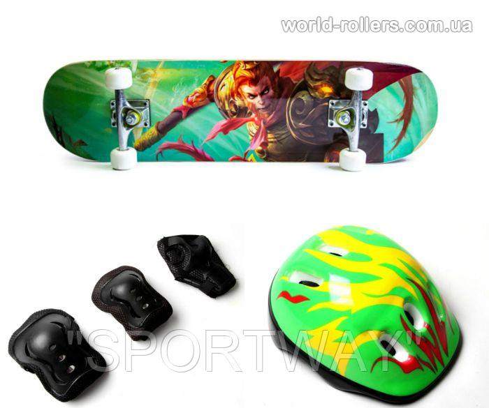 """Скейт """"Monkeys King""""+защита+шлем."""