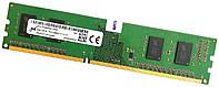 Оперативная память Micron DDR3 2Gb 1600MHz PC3 1Rx16 12800U CL11 (MT4JTF25664AZ-1G6E1) Б/У, фото 1