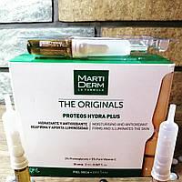 Ампулы для красоты кожи MartiDerm Proteos Hydra Plus мгновенный эффект