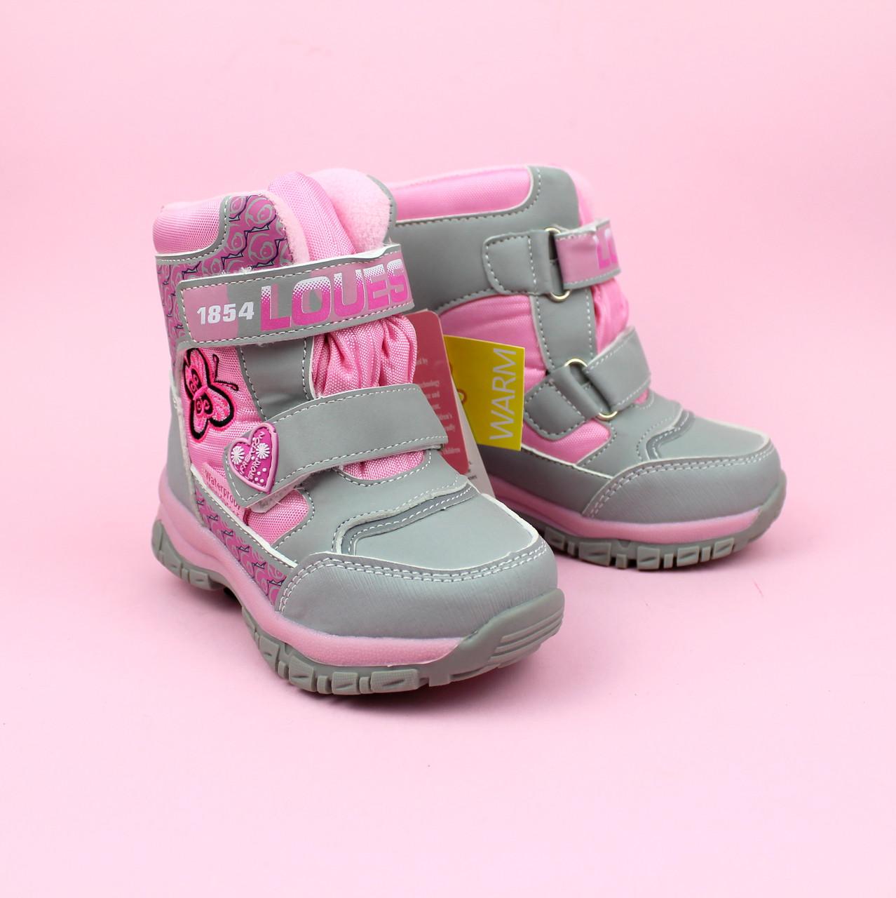 Термо ботинки для девочки серые тм Том.м размер 27,30