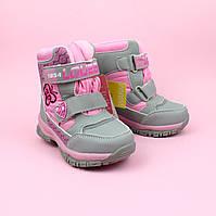 Термо ботинки для девочки серые тм Том.м размер 23,24,25,26,27,28,29,30