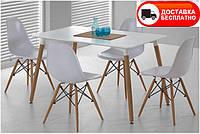 Стол Нури 120 прямоугольный белый, деревянные ножки, скандинавский стиль, лофт, модерн