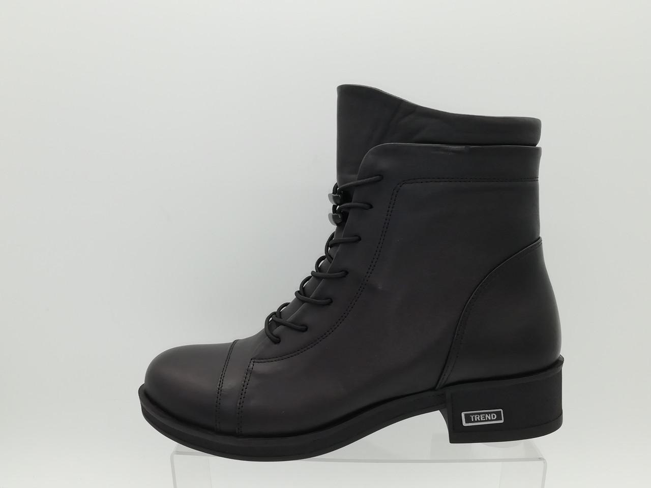 Чорні шкіряні черевики. Великі розміри (40 - 42). Ботильйони. Туреччина.