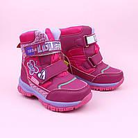 Термо ботинки для девочки розовые тм Том.м размер 23,24,25,26,27,28,29,30