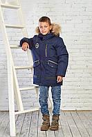 Зимняя куртка ANSK 146 синяя 1053200Z, фото 1