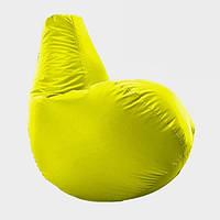 Кресло мешок груша Beans Bag Оксфорд Стандарт 65*85 см Цвет Желтый