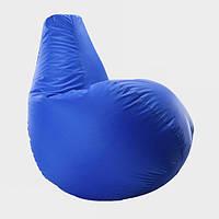 Кресло мешок груша Beans Bag Оксфорд Стандарт 65*85 см Цвет Синий