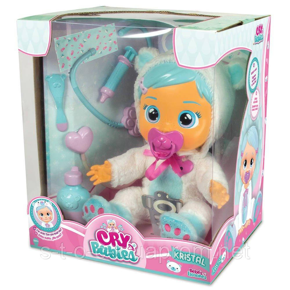 Чудесный набор! Кукла Cry Baby Baby Kristal! Новинка! TM TOYS 098206