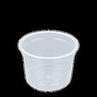 Контейнер прозрачный ПП  250 мл для пищевых продуктов  95-КП(1уп/25 шт), фото 1