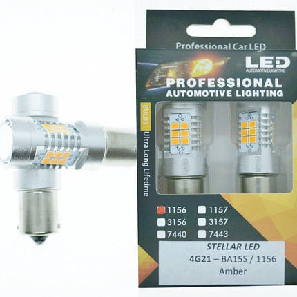 Светодиодная лампа LED STELLAR 4G-21 BA15S-1156 Amber(желтый), фото 2