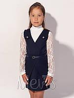 """Детский сарафан для школы синего цвета """"Мода"""" Mevis"""