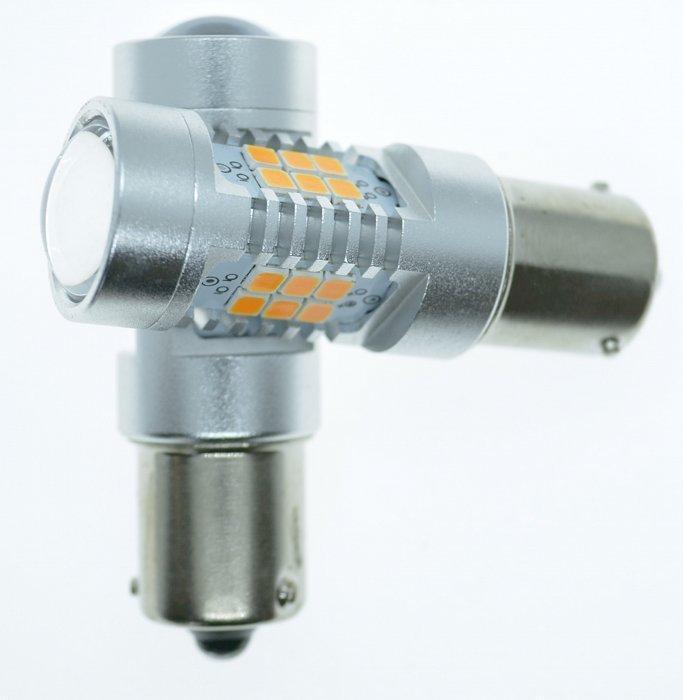 Светодиодная лампа LED STELLAR 4G-21 BA15S-PY21W Amber(желтый)