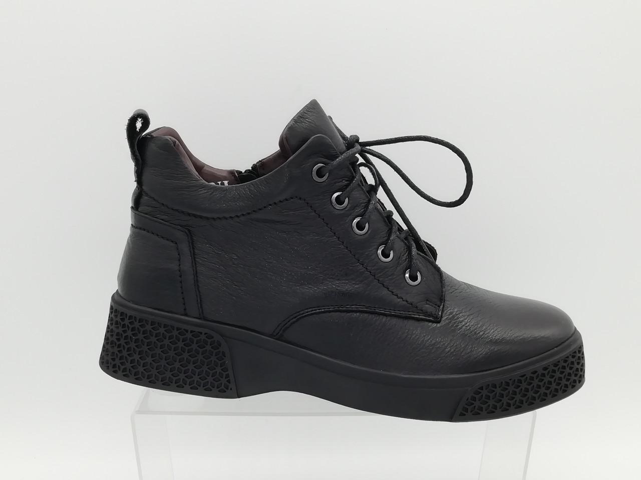 Черные кожаные ботинки. Большие размеры (40 - 43).