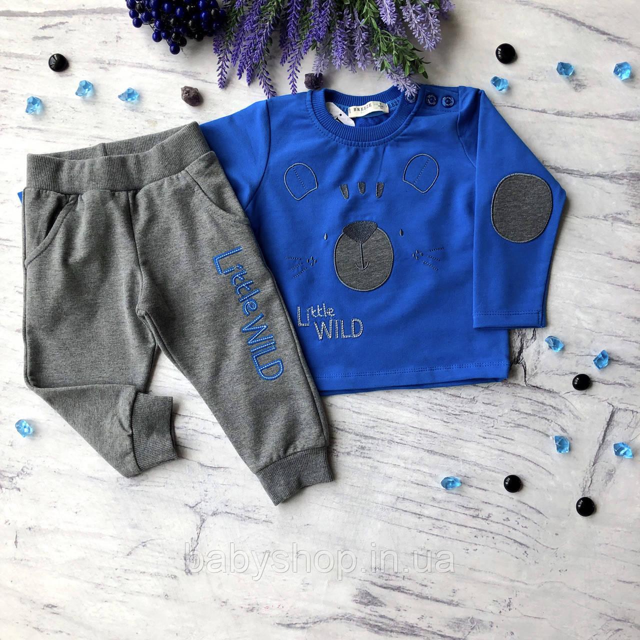 Синий костюм на мальчика Breeze 243. Размер 74 см, 80 см, 86 см, 98 см (3 года)