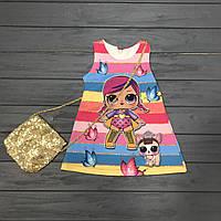 Детская одежда Платье нарядное LOL для девочек c сумочкой р.2-3 года