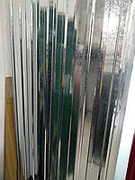 Профнастил ПC-9, некондиция. цинк зеленый коричневый бордо и другие