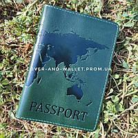 Зелена обкладинка на паспорт з тисненням карта світу з глянсової шкіри