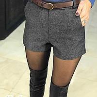 Женские шорты с поясом посадка завышена ( 3 цвета), Т 0149 серый