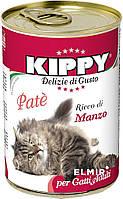 Консервы (Киппи) Kippy Cat паштет с говядиной, 400гр