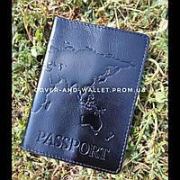 Чорна обкладинка на паспорт з тисненням карти світу із натуральної шкіри (Алькор)