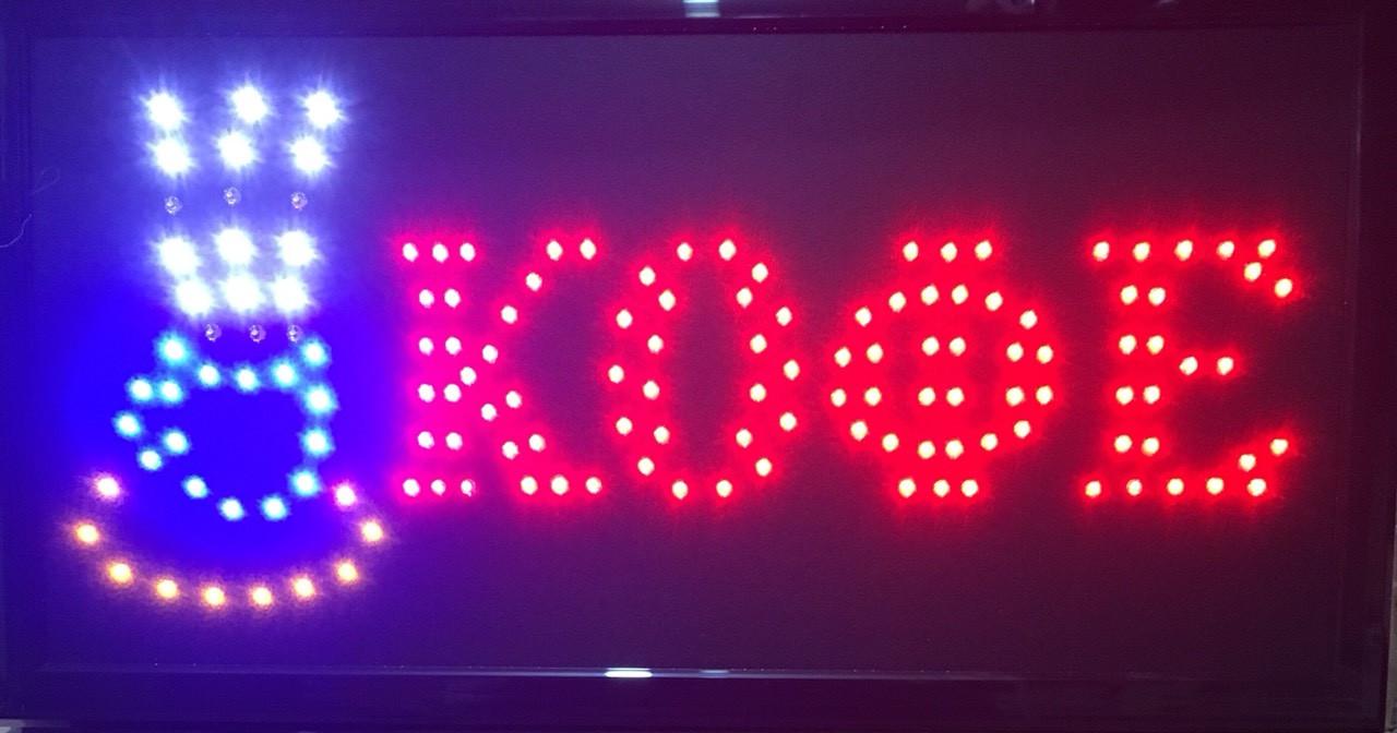 Світлодіодна вивіска КАВИ, LED 48 х 25 см світлового табло