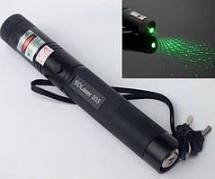 Лазерная указка Green Laser 303 Недорогой портативный Очень яркий зелёный луч Хорошо видимый Код: КГ9476