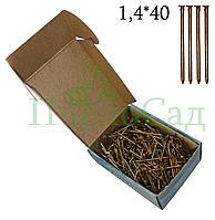 Гвозди 1,4*32 мм кадмированные (нержавеющие) 200 грамм