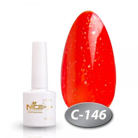 Гель-лак Nice for you Professional 8,5 ml №С146