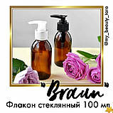 "Флакон 100 мл стеклянный с дозатором для мыла ""Браун"", фото 4"