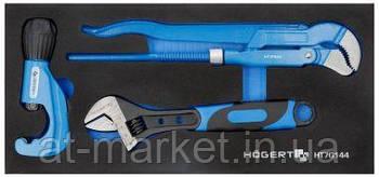 Набор инструментов 3 шт., ложемент EVA HOEGERT HT7G144